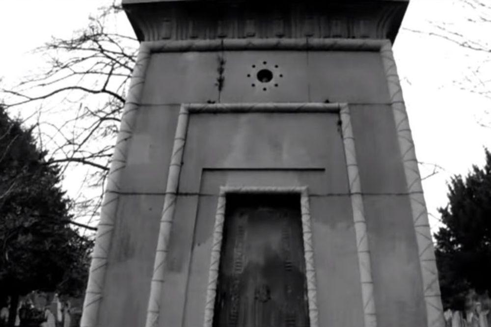 Grobnica Hane Kurtoj